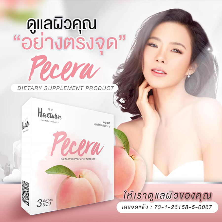 Pecera-by-Haewon